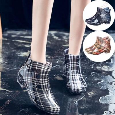 チェック柄 レインブーツ ショートブーツ レディース ドット 女性用 防水ブーツ レインシューズ 雨靴 普段 通勤 ガーデニング 靴 雨具 レイングッズ 軽量 美脚