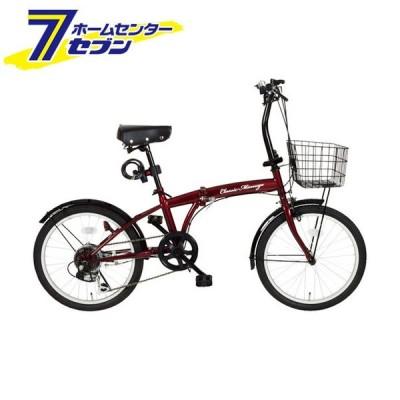 Classic Mimugo FDB206G-RL/クラシックミムゴ 20インチ折畳自転車 6段ギア クラシックレッド MG-CM206G-RL