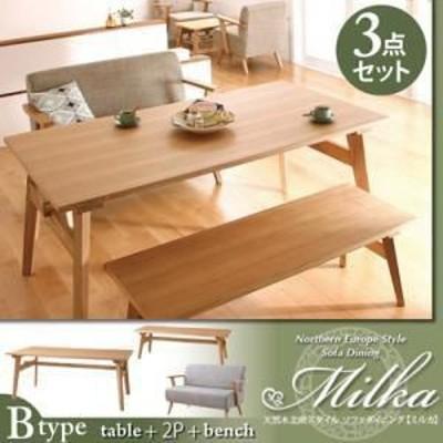 ダイニングテーブルセット 4人掛け Bタイプ3点セット(テーブル幅160+2Pソファ1脚+ベンチ) 天然木北欧 おしゃれ