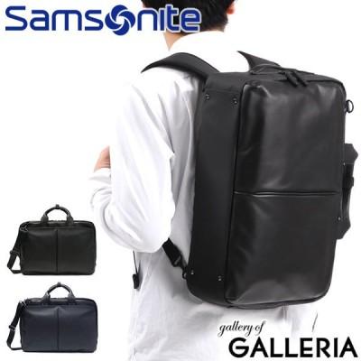 正規品2年保証 サムソナイト リュック Samsonite ビジネスリュック モダニクル ビジネスバッグ 3WAY ブリーフケース A4 B4 メンズ DV8-005
