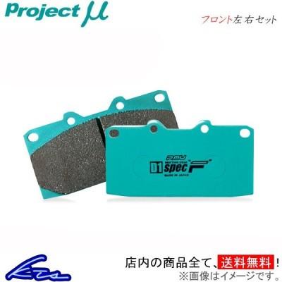 プロジェクトμ D1スペック F フロント左右セット ブレーキパッド レガシィB4 BL9 F914 プロジェクトミュー プロミュー プロμ D1 spec F ブレーキパット