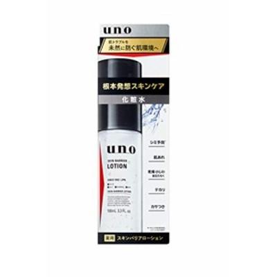 UNO(ウーノ) スキンバリアローション (メンズ化粧水) 100ミリリットル (x 1)
