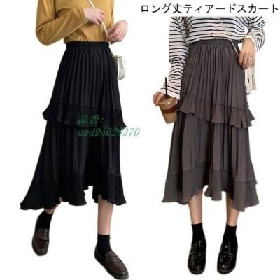 ロングスカート ロング プリーツスカート ウエストゴム 不規則裾 Aライン ティアードスカート マキシスカート スカート レトロ