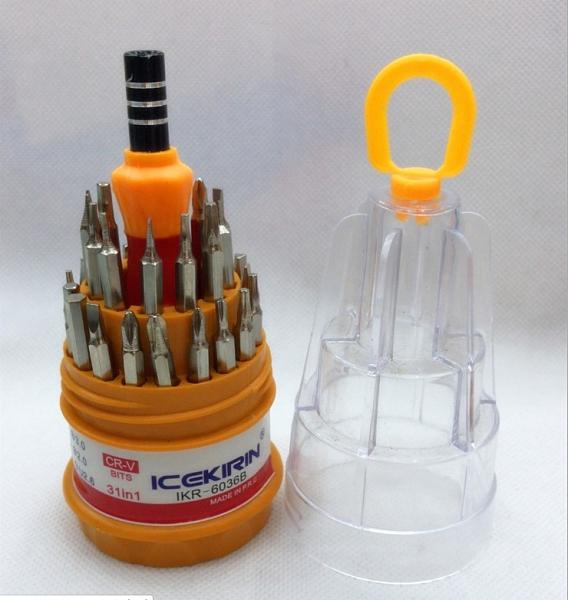 Qmishop 31合1 寶塔形電訊多功能套裝螺絲刀【J264】