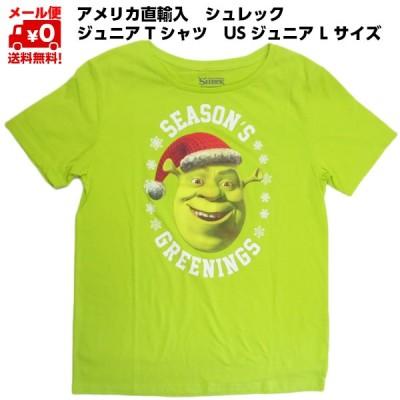 ジュニア 半袖プリントTシャツ  シュレック 青少年半袖Tシャツ グリーン アメリカジュニア Lサイズ ライセンスシャツ 男の子 アメカジ キャラクター