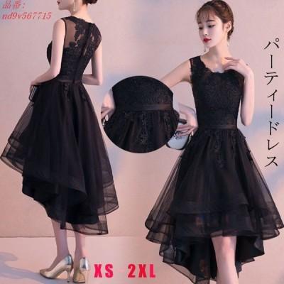 パーティードレス ドレス 結婚式 ミディアム丈ドレス 卒業式 黒 上品 成人式 お呼ばれ 大きいサイズ フレア パーティドレス 二 演奏会 ワンピース