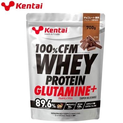 ケンタイ Kentai 100%CFMホエイプロテイン 700g グルタミンプラス スーパーデリシャス チョコレート風味 K221