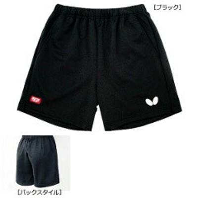 バタフライ BUTTERFLY ロング・ゲームパンツ3 卓球ウェア [カラー:ブラック] [サイズ:SS] #51780-278 スポーツ・アウトドア
