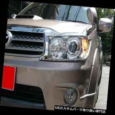 USヘッドライトカバー TOYOTA FORTUNER 2009-2010 SUVクロームフロントヘッドランプライトカバートリム  FOR TOYOT