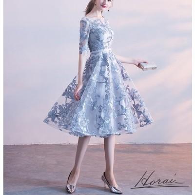 パーティードレス レギュラー丈 五分袖 花柄 刺繍 Aライン レース ワンピース ドレス 結婚式 二次会 お取り寄せ