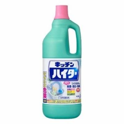 キッチンハイター キッチン用漂白剤 大 ボトル(1500ml)[キッチン用 液体洗浄剤]