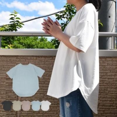 ラウンドヘムプルオーバーTシャツ サイドスリットカットソー コットン100% ラウンドネック 半袖 春 夏 秋 レディース slender スレンダ