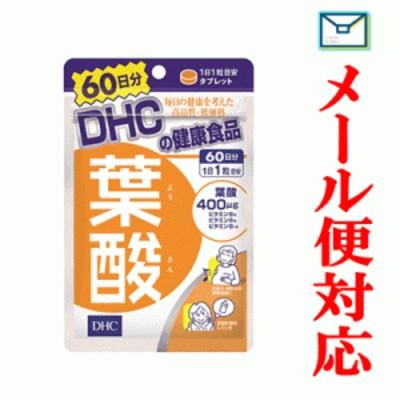 【メール便選択可】 DHC 葉酸 60粒(60日分)