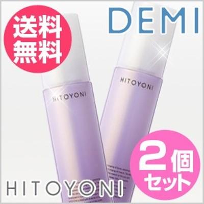 【送料無料】2個セット//デミ ヒトヨニ リラクシング ミルクケア 95g×2 /HITOYONI/DEMI