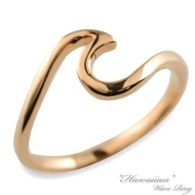 18金 指輪 メンズ ハワイアン 波リング ピンクゴールドk18 ウェーブ 地金リング 華奢 18k スクロール ハワイ リング