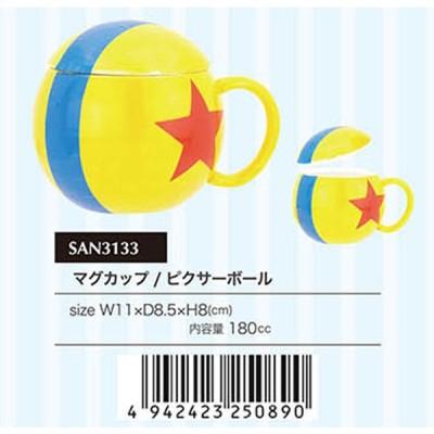 「ディズニー/ピクサー」マグカップ/ピクサーボール(20個入)
