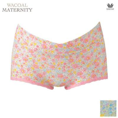 15%OFF WACOAL MATERNITY ワコール マタニティ ウェア おなかカシュクール構造で妊娠中も産後もラクに♪ 産前・産後兼用ショーツ MPP007