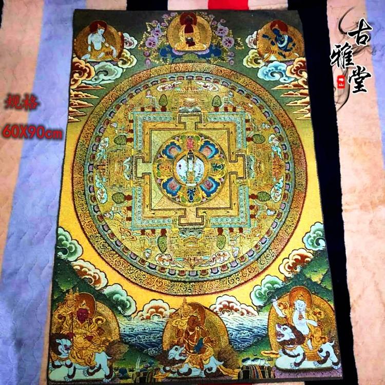 西藏佛像 唐卡刺繡絲綢刺繡 尼泊爾唐卡畫 壇城唐卡佛像1入