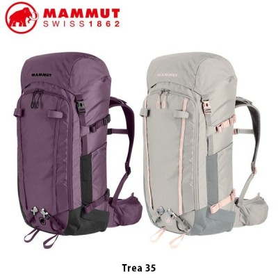 MAMMUT マムート Trea 35 バックパック リュック 35L 超軽量 アウトドア トレッキング 登山 山登り レディース 2520-00810 MAM252000810
