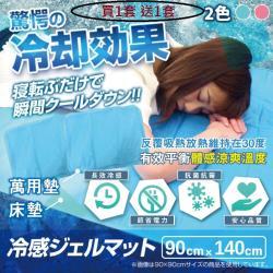 買一送一 Mr.J家居生活 日本新一代熱銷床墊組 1X床墊+2X萬用墊 (買藍送粉)