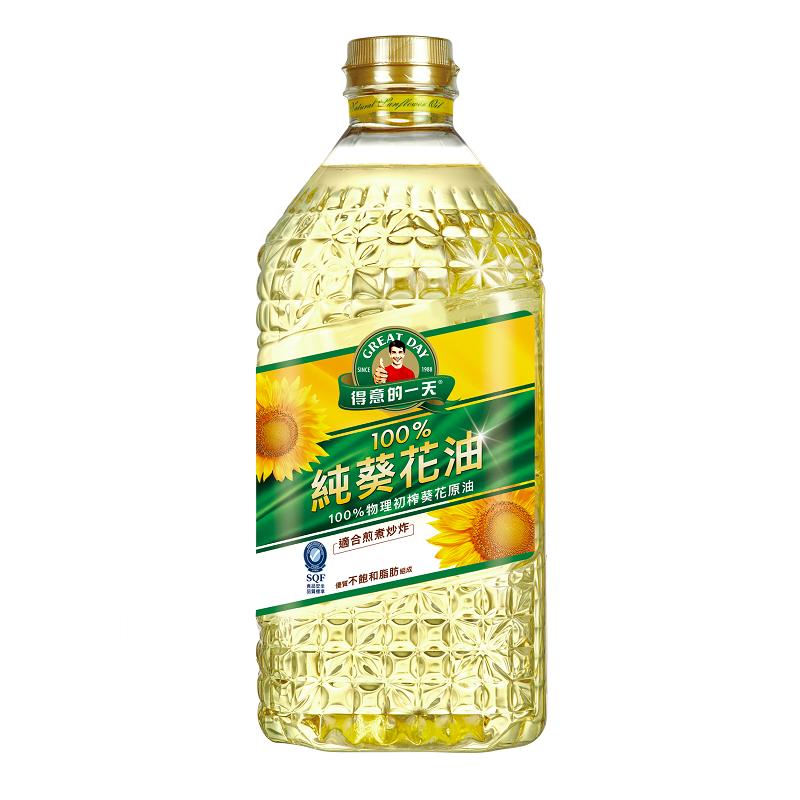 得意的一天100%葵花油2.4L