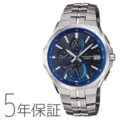 オシアナス OCEANUS OCW-S5000-1AJF CASIO カシオ Manta マンタ スマホ連携 山形モデル 最薄型 腕時計 メンズ