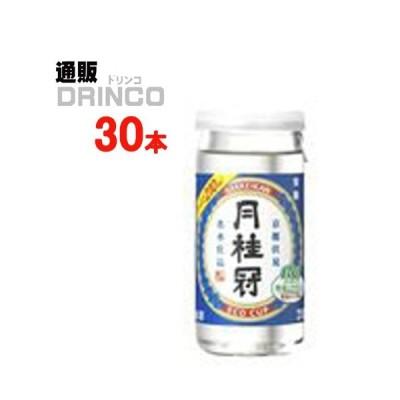 日本酒 佳撰 エコカップ 210ml 瓶 30 本 ( 30 本 × 1 ケース ) 月桂冠