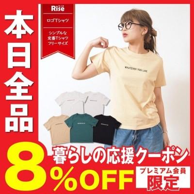ロゴTシャツ カットソー レディース 半袖 シンプル ワンポイント ロゴ おしゃれ