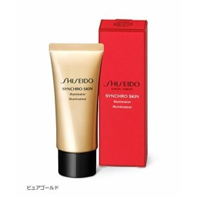 shiseido(資生堂)資生堂 シンクロスキン イルミネーター