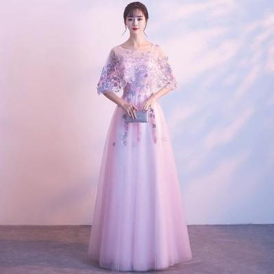 ピンク ロングドレス パーティドレス 40代 50代 スレンダーライン カクテルドレス 演奏会 結婚式 二次会 イブニングドレス 誕生日 お呼ばれ 発表会