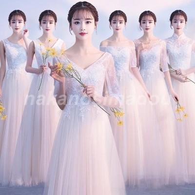 ブライズメイド ロングドレス 演奏会 Long dress ドレス 二次会 結婚式 ウェディングドレス 二次会 ウエディング ロングドレス 花嫁 お呼ばれ パーティードレス