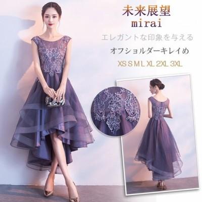 パーティードレス 結婚式 ドレス 袖なし人 ドレス ウェディングドレス ドレス 発表会 パーティ ロングドレス 演奏会 紫 お呼ばれドレス