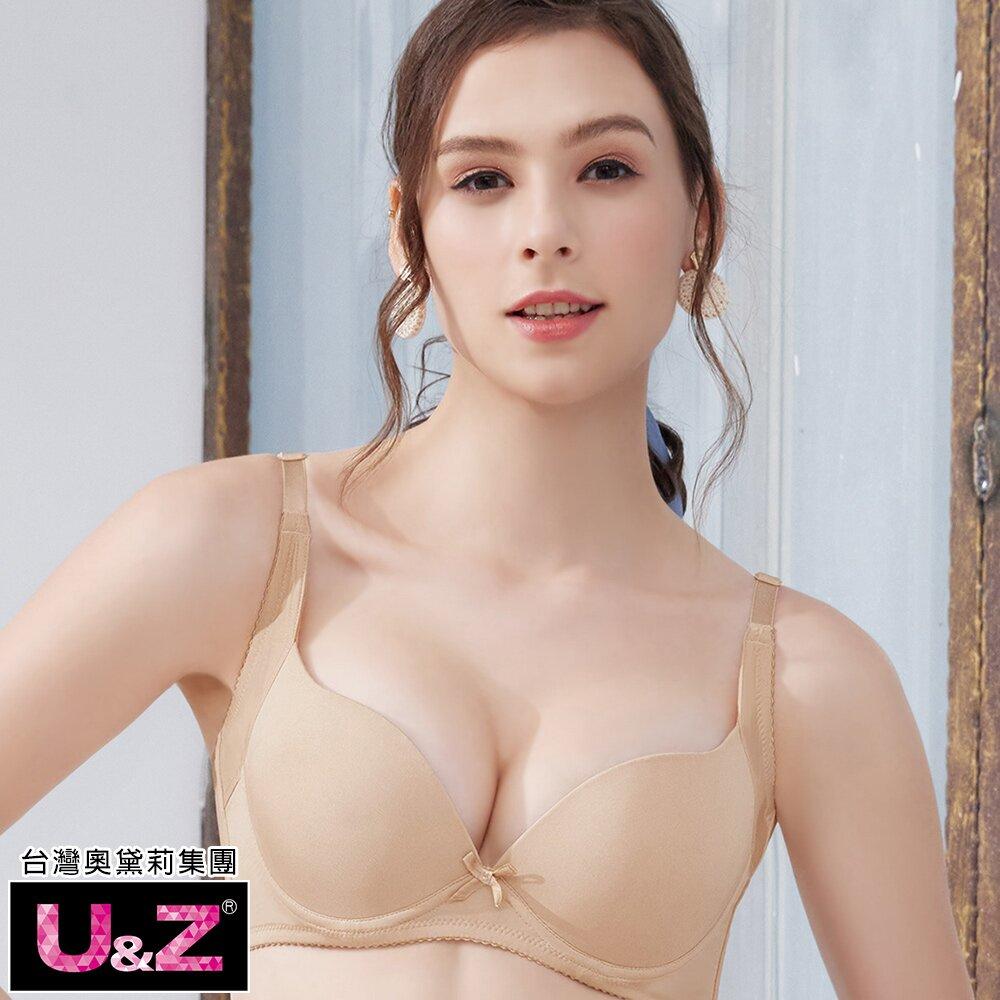 【U&Z】素面相伴 包覆款B-D罩內衣(零感膚)-台灣奧黛莉集團