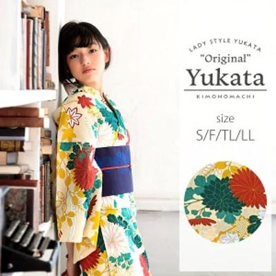 京都きもの町オリジナル 浴衣単品「クリームベージュに菊模様」レトロ 女性浴衣 綿浴衣 花火大会、夏祭り、夏フェスにss2006ykl30
