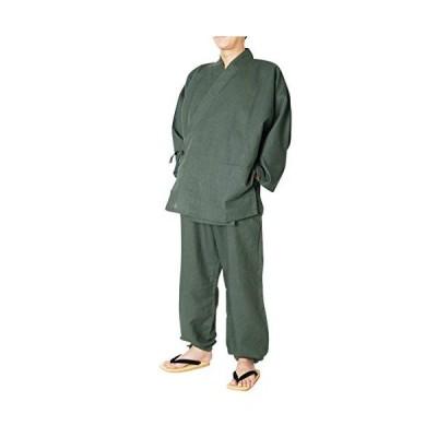 涼雅 作務衣-綿45%麻55% (S, 深緑)