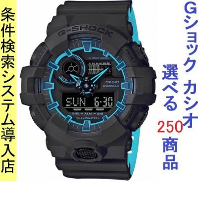 腕時計 メンズ カシオ(CASIO) Gショック(G-SHOCK) 700型 アナデジ クォーツ グレー/グレー×ライトブルー色 111QGA700SE1A2 / 当店再検品済