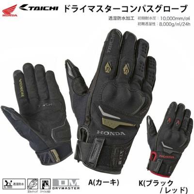 秋冬グローブ  /Honda ドライマスターコンパスグローブ / 0SYTP-26K / グローブ 秋 冬