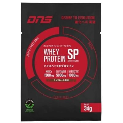【ゆうパケット配送対象】DNS(ディーエヌエス) ホエイプロテインSP チョコレート味 34g(ポスト投函 追跡ありメール便)