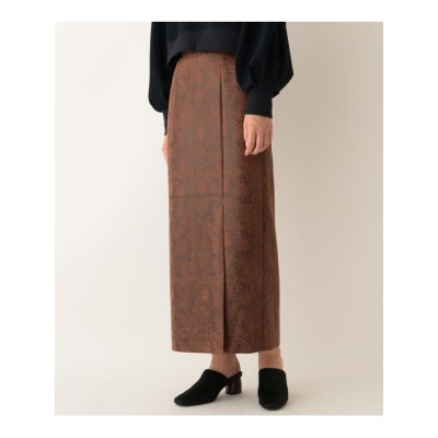 ナローマキシスカート