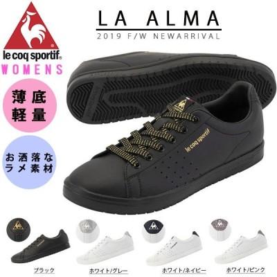 スニーカー ルコック スポルティフ le coq sportif レディース LA ALMA アルマ シューズ 靴 送料無料