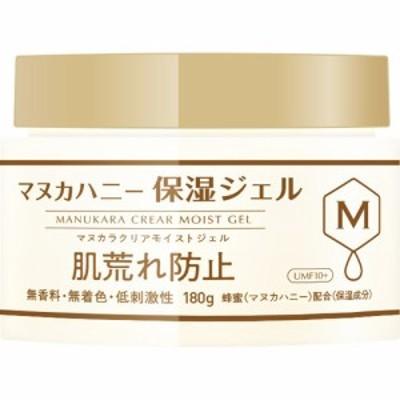マヌカラ クリアモイスト ジェル(180g)[保湿美容液]