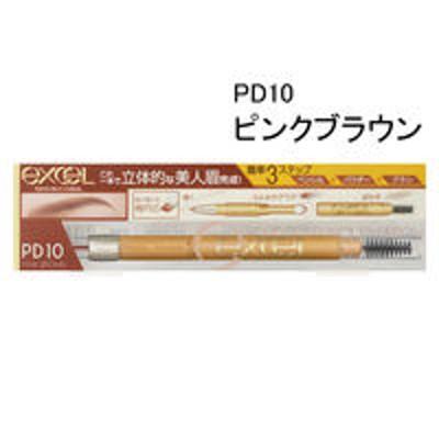 常盤薬品工業サナ excel(エクセル) パウダー&ペンシルアイブロウEX PD10(ピンクブラウン) 常盤薬品工業