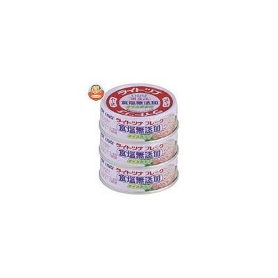 いなば食品 ライトツナ食塩無添加 70g×3缶×16個入