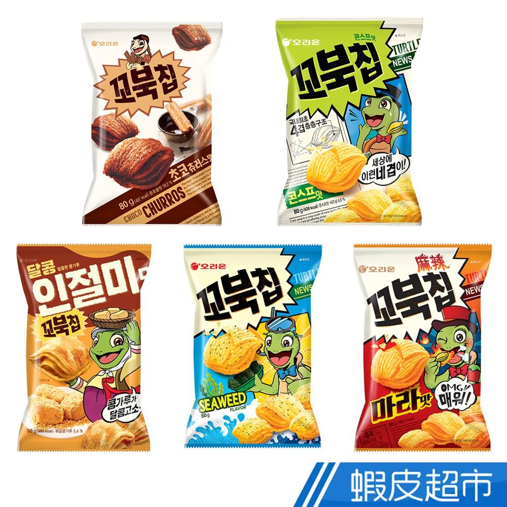 韓國 ORION 好麗友 烏龜玉米脆片 烏龜餅 玉米濃湯/麻辣/烤麻糬/海苔/巧克力 韓國超市必買 蝦皮直送