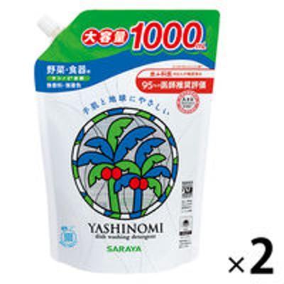 サラヤヤシノミ洗剤 食器用洗剤 無香料・無着色 詰め替え用 1L 1セット(2個) サラヤ