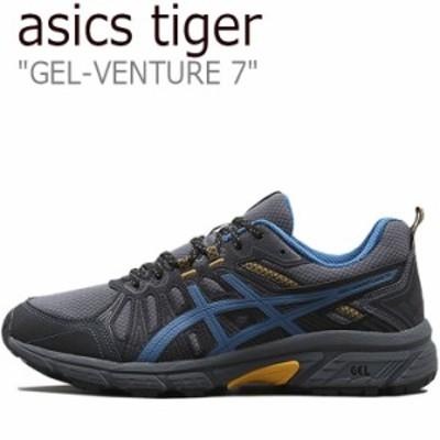 アシックス スニーカー asics メンズ GEL-VENTURE 7 ゲルベンチャー7 GREY グレー BLUE ブルー 1011A560-020 シューズ