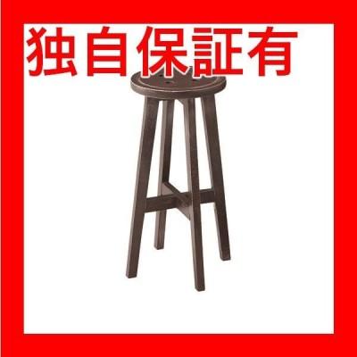 レビューで次回2000円オフ 直送 ハイスツール ボットーネ 木製 高さ60cm CL-222BR ブラウン 生活用品・インテリア・雑貨 インテリア・家具 椅子 スツール・ベン