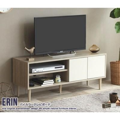 Erin バイカラーテレビボード カラー:ナチュラルホワイト[134009_NA_WH]