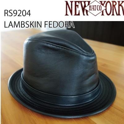 NEW YORK HAT  ニューヨークハット ラムスキンフェドラ 中折れハット LAMBSKIN FEDORA 男 メンズ RS9204 おしゃれ帽子 プレゼントにも