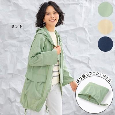 コート アウター レディース 春 秋 / ポケッタブルライトコート / 40代 50代 60代 70代 ミセスファッション シニアファッション 服